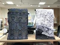 たんす屋2周年祭パンジョ45周年初日が終了しました - 着物Old&Newたんす屋泉北店ブログ