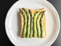 アスパラガスのチーズトースト - ぼっちオバサン食堂