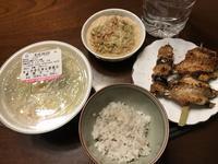 かきたまと野菜の春雨スープ @LAWSON - よく飲むオバチャン☆本日のメニュー