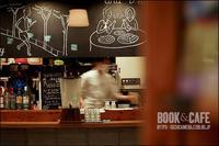 本とカフェの素敵な関係 - すずちゃんのカメラ!かめら!camera!