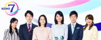 NHKが………産経が……… - SPORTS 憲法  政治
