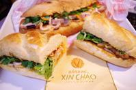 ベトナムのサンドイッチ、バインミー - おいしいものといろいろ