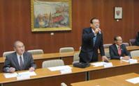 2月28日 オイスカ国際活動促進議員連盟総会を開催しました - 自由民主党愛知県議員団 (公式ブログ) まじめにコツコツ