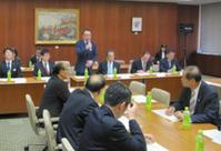 平成31年3月4日 商店街振興議員連盟総会を開催しました - 自由民主党愛知県議員団 (公式ブログ) まじめにコツコツ