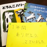 2018読み聞かせ29回目 - 子どもの本の店 竹とんぼ
