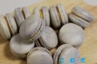 今日もマカロン - パン・お菓子教室 「こ む ぎ」