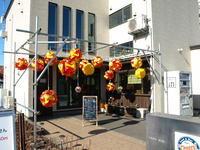 Cafe&DiningAZITOその7 (俊子さんの和定食) - 苫小牧ブログ