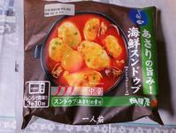 最近、マイブームな普通のスーパーで買えるKorean Dinning - 不二子のKorea ヨロカジ diary