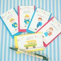 入園・入学おめでとうカード - mon livre diary