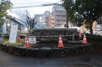 関戸橋の高欄や銘板が保存されるようです - 俺の居場所2(旧)