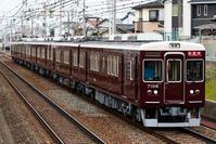 (( へ(へ゜ω゜)へ< 阪急7000系7006F京とれいん雅洛試運転 - 鉄道ばっかのブログ
