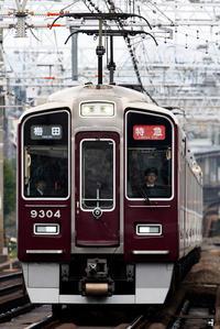 (( へ(へ゜ω゜)へ< 阪急線路画像撮影列車? - 鉄道ばっかのブログ