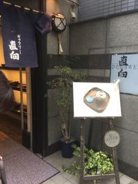 今日から試着会@Kyoto - madameHのバラ色の人生