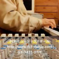 FCF ミュージックスクールでは - 飼沼丞二のブログ  ♪それ以下でも以上でもない♪