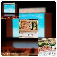 *第33回 日本助産学会学術集会に行ってきました♪* - *つばめ食堂 2nd*