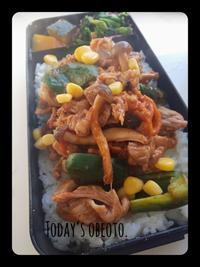 息子弁当134 - 料理研究家ブログ行長万里  日本全国 美味しい話