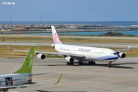 くまモンと4発機A340チャイナエアライン(CI) - 飛行機の虜