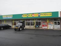 2019.02.28 コインレストランコウランで自販機そば ジムニー日本一周60日目 - ジムニーとピカソ(カプチーノ、A4とスカルペル)で旅に出よう
