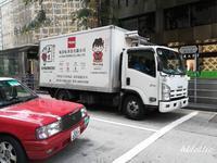 都爹利街の石段 - 香港貧乏旅日記 時々レスリー・チャン