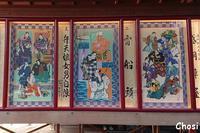 三月大歌舞伎 - 閑遊閑吟