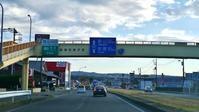 君津 - 新・旅百景道百景