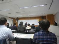 講習会 - 平野部屋