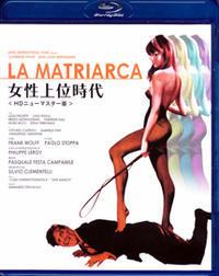 「女性上位時代」La matriarca  (1968) - なかざわひでゆき の毎日が映画三昧