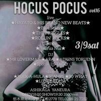 Hocus Pocus vol 16 ♪ASHIKAGA YANEURA♪3/9(土)ROCK-A-HULA出店します - ROCK-A-HULA Vintage Clothing Blog
