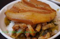 「大橋頭魯肉飯」はいつ行っても最高に美味い件 - 台湾破れかぶれ日記