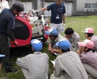 前提条件プログラム(10)トレーニング - すてきな農業のスタイル