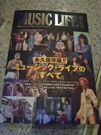 ミュージックライフ - 69 ROCK YOU ロックユー
