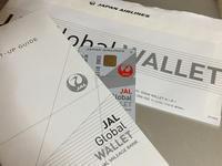 Bangkokツアー COLUMN 〜JAL GLOBAL WALLET - DAYS 〜ねこ☆ほし☆うみ☆はな☆日和