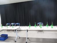「醸造を楽しく学ぶ科・校外学習 黄桜工場」2019年3月1日 - これから見る景色