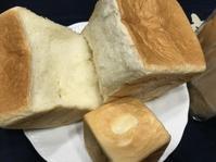 美味しい食パン見っけの後いかなご見っけ - 島暮らしのケセラセラ