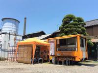 【出店日誌】今日(4/19)の山崎酒造様での出店で… - キッチンカー蔵っCars'