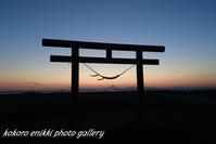 「鳥居と富士山と夕焼け」江川海岸 - こころ絵日記 Vol.1