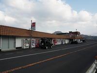 2019.03.01 ドライブインダルマで自販機ラーメン  ジムニー日本一周61日目 - ジムニーとピカソ(カプチーノ、A4とスカルペル)で旅に出よう