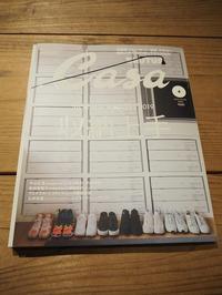 マガジンハウス刊CASA BRUTUS4月号掲載のご案内 - うつわshizenブログ