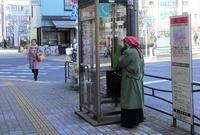 公衆電話 - そらいろのパレット