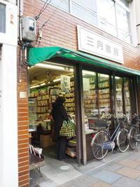 三月書房ほか、京都で見たこと - 家暮らしノート