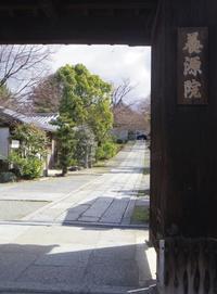 京都へ-partⅠ- - 徒然なるままに