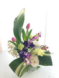 ハランでリーフパンチ - **おやつのお花*   きれい 可愛い いとおしいをデザインしましょう♪