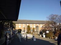 高崎~富岡~鎌倉~箱根芦ノ湖581 - 爺さんのひとり旅