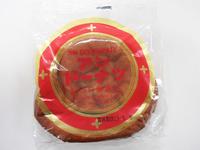 【有限会社 山口製菓店】アンドーナツ - 池袋うまうま日記。