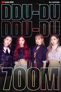 BLACKPINK「DDU-DU DDU-DU」MVの再生回数が7億回を突破!K-POPグループ初の快挙 - Niconico Paradise!