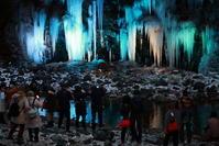 秩父市三十槌の氷柱ライトアップ佳境に入るその1 - 日本あちこち撮り歩記