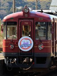 あかまつ wedding train - 今日も丹後鉄道