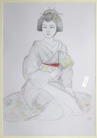 祇園東芸妓さん - 黒川雅子のデッサン  BLOG版