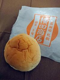 横田商店『ミルククリームパン【カスタード】』 - もはもはメモ2