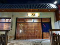 生で食べられるほど新鮮な鶏肉の台中の焼鳥「鳥苑」さん。ここはかなりのハイレベル~バンザイ! - メイフェの幸せ&美味しいいっぱい~in 台湾
